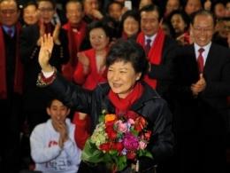 Bà Park Geun-Hye sẽ tuyên thệ nhậm chức hôm nay