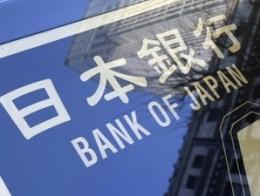Các ngân hàng trung ương theo đuổi biện pháp nới lỏng tiền tệ