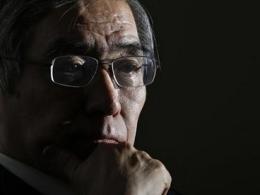 Chủ tịch ADB gần như chắc chắn được đề cử làm thống đốc BOJ