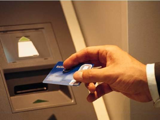 Ngân hàng thu phí ATM tối đa 1.000 đồng/giao dịch