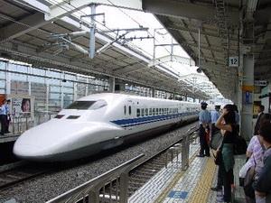Nhật Bản không cần đến 100 tỷ yên cho cơ sở hạ tầng