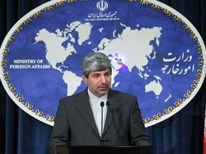 Iran bác bỏ báo cáo nhân quyền của Liên Hợp Quốc