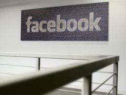 Facebook thay đổi giao diện