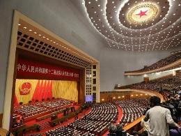 Kỳ họp thường niên quốc hội Trung Quốc chính thức khai mạc