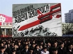 Triều Tiên căng thẳng, Kim Jong-Un thị sát tiền tiêu
