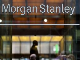 Fed: Các ngân hàng Mỹ lớn nhất có thể vượt qua suy thoái sâu