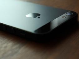 IPhone 5S không được trang bị tính năng sạc không dây