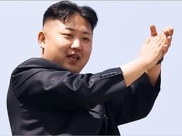 Nhà lãnh đạo Kim Jong-un giữ hàng trăm triệu USD ở Trung Quốc