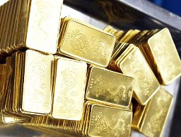 NHNN ban hành Thông tư về mua, bán vàng miếng trên thị trường trong nước