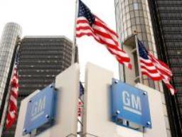 Bộ Tài chính Mỹ bán 490 triệu USD cổ phiếu General Motor trong tháng 2