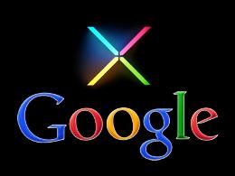 Phòng thí nghiệm bí mật của Google sắp ra sản phẩm mới