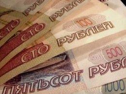 Nga cấm các ngân hàng nước ngoài mở chi nhánh tại nước này
