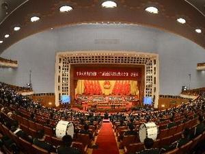 Trung Quốc bế mạc kỳ họp Quốc hội