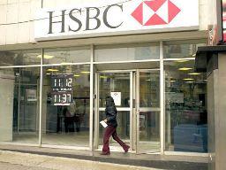 HSBC cắt giảm thêm hàng nghìn việc làm