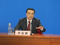 Tân Thủ tướng Trung Quốc cam kết giảm vai trò chính phủ trong nền kinh tế
