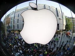 Apple chi 20 triệu USD mua công ty ứng dụng bản đồ