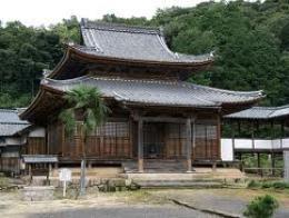 Triều Tiên thuê đền Nhật Bản làm đại sứ quán