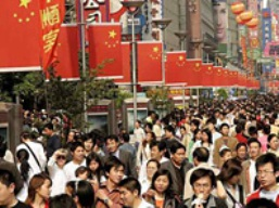 Fed: Kinh tế Trung Quốc dự báo sẽ lao dốc năm 2030