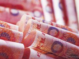Nợ xấu của các ngân hàng hàng đầu Trung Quốc giảm trong 2012