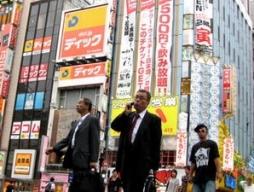 Doanh số bán lẻ Nhật Bản tháng 2 giảm 2,3%