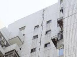 Số nạn nhân động đất ở Đài Loan tăng vọt