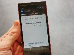 Google Translate thêm tính năng dịch không cần kết nối mạng