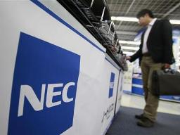 NEC đàm phán bán bộ phận điện thoại di động cho Lenovo