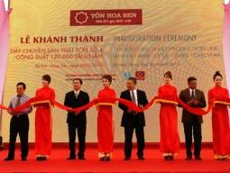Tôn Hoa Sen khánh thành nhà máy công suất 120.000 tấn/năm