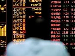 Chứng khoán châu Á giảm sau báo cáo khảo sát của BOJ