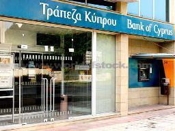 Ngân hàng lớn nhất Síp hoàn tất tái cấp vốn theo thỏa thuận cứu trợ