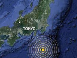 Động đất 6 độ richter rung chuyển đảo Honshu, Nhật Bản