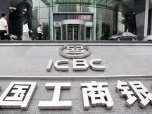 ICBC Trung Quốc sẽ mua 20% cổ phần của một trong các ngân hàng lớn nhất Đài Loan