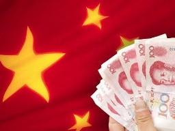 Trung Quốc nợ nước ngoài gần 737 tỷ USD