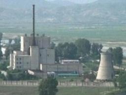 Triều Tiên bắt đầu xây dựng tại lò phản ứng Yongbyon