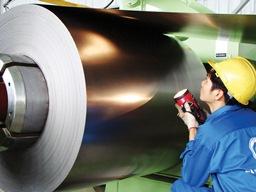 SMC sẽ xây nhà máy thép cán nóng cho SMC Tân Tạo