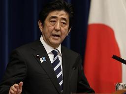 Nhật Bản với chiến lược tự do hóa thương mại