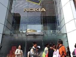 Nokia đóng cửa cửa hàng bán lẻ lớn nhất tại Thượng Hải