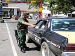 Venezuela xiết chặt an ninh biên giới với Colombia trước thềm bầu cử