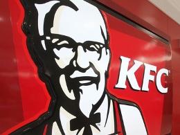 KFC Trung Quốc thiệt hại nặng vì cúm gà