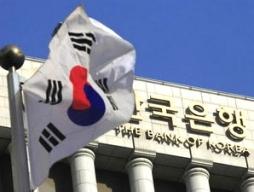 Hàn Quốc công bố gói kích thích kinh tế 120 tỷ USD
