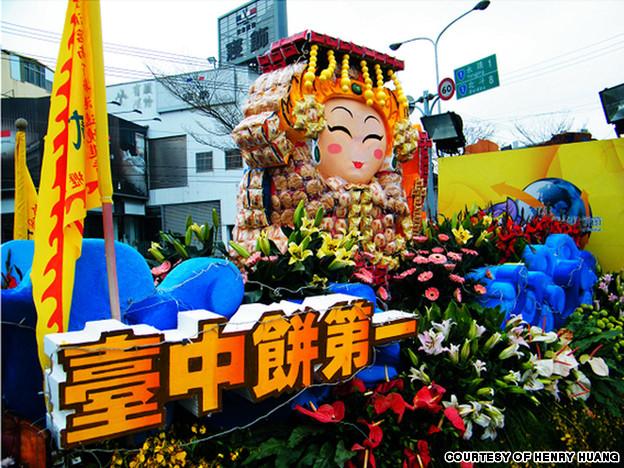 Lễ hội tôn thờ Mẫu Tổ ở Đài Loan