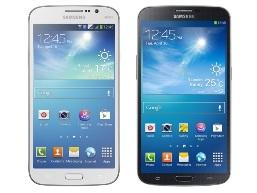 Samsung chính thức ra mắt Galaxy Mega 5,8 và 6,3 inch