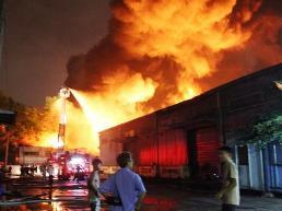 Tổng kho Sacombank tại khu công nghiệp Sóng Thần bị cháy lớn