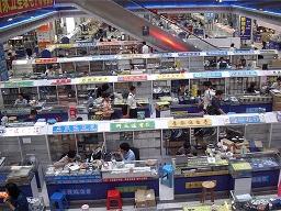 Kinh tế Trung Quốc quý I bất ngờ tăng trưởng chậm lại
