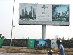 Chuyển nhượng dự án bất động sản đang tăng