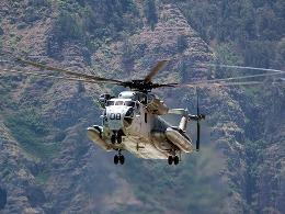 Máy bay quân sự Mỹ rơi gần biên giới Triều Tiên