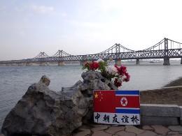 Cầu trên sông Áp Lục và câu chuyện quan hệ Trung Quốc - Triều Tiên
