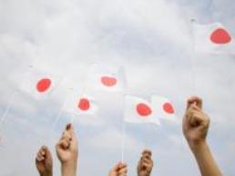 Các quỹ đầu tư bỏ Trung Quốc, đổ xô vào Nhật Bản