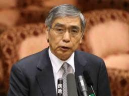 BOJ: Chính sách của Nhật Bản không nhằm làm suy yếu đồng yên