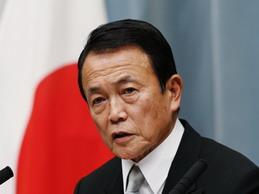 Nhật Bản có thể mất hơn 2 năm để thoát khỏi giảm phát